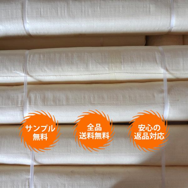 【1巻】ホワイトシート♯1000 原反1.8m×100m