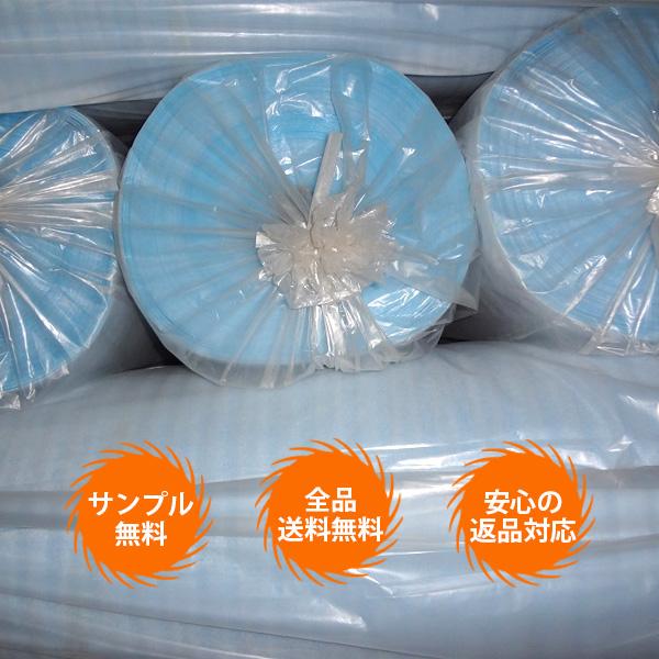 【1巻】養生ブルーマット