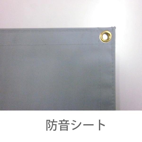 防音シート(0.6mm厚)1.2×3.4(光沢有り)