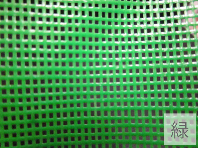 10枚1セット!横0.6m×6.3 メッシュシート (防炎2類) ハトメ450P