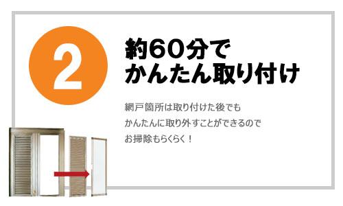 【換気対策】ナイスウィンズドア HS(高さ)1,800×WS(横幅)850