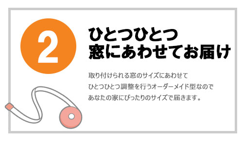 【台風対策】LIXIL(リクシル)後付け窓用手動シャッター雨戸 標準 HS(高さ)~1,100×WS(横幅)~2,000