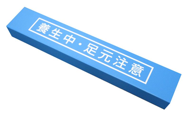 カマチマン(R) (厚み5mmX幅910mmX框100mmX踏み板150mm 10枚セット)