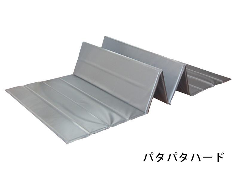 パタパタハード(厚み5mmX幅690mmX長さ1850mm  5枚セット)