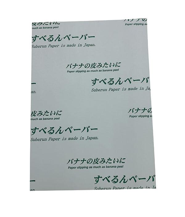 すべるんペーパー 重量物スライドシート SB-A20 210mm×297mm 20枚 重量物の細かい設置 大型機械の微調整用の滑る紙