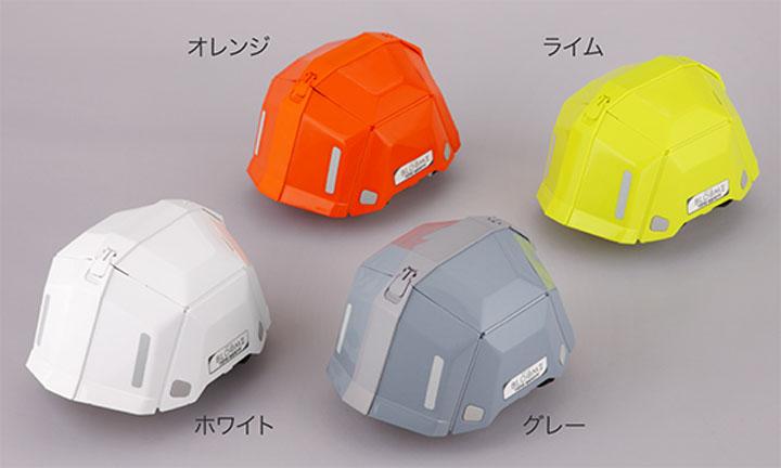 防災用折りたたみヘルメット ブルーム2 [BLOOM2 No.101]