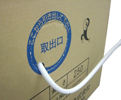 【法人限定商品】マルマル(巻きタイプ 適用目的 幅5〜7mm 規格8φ×200m/1箱)