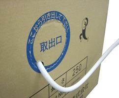 【法人限定商品】マルマル(巻きタイプ 適用目的 幅12〜15mm 規格18φ×80m/1箱)