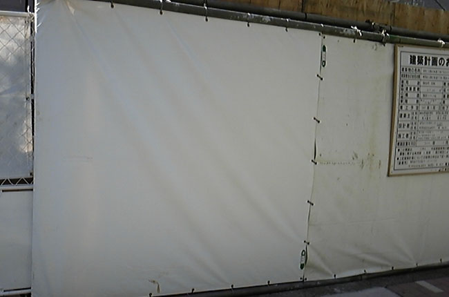 輸入防炎シート(幅5.4mX長さ7.2m/2枚セット)