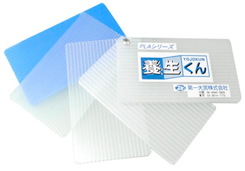 養生くんPPM1.8� 厚み1.8mm×幅850mm×長さ1700mm(10枚セット)