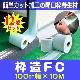 枠造(R)FC100W (12巻)