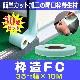 枠造(R)FC35W (30巻)