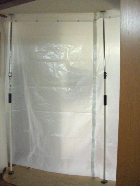 リフォームカーテン (1セット)