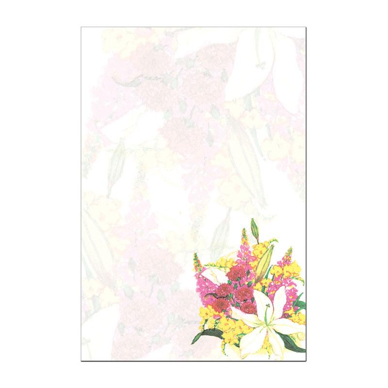 花の絵葉書 【花によせて】 �303
