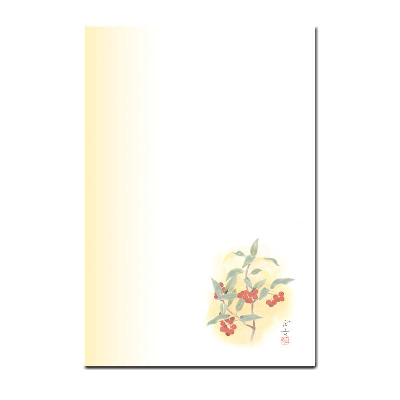 年賀絵葉書 【やぶこうじ】 �36