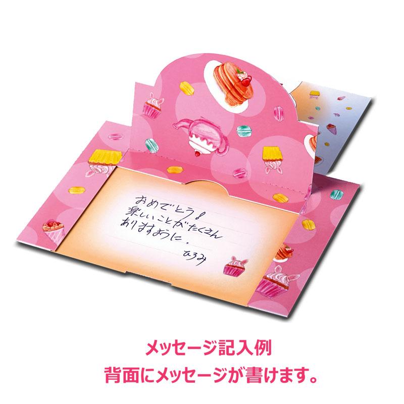 バースデーカード 【可愛い白くまがお祝い!】 �674