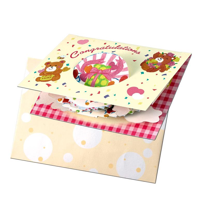 バースデーカード 【開いてビックリ大きなケーキが!!】 �656 【ポップアップ】