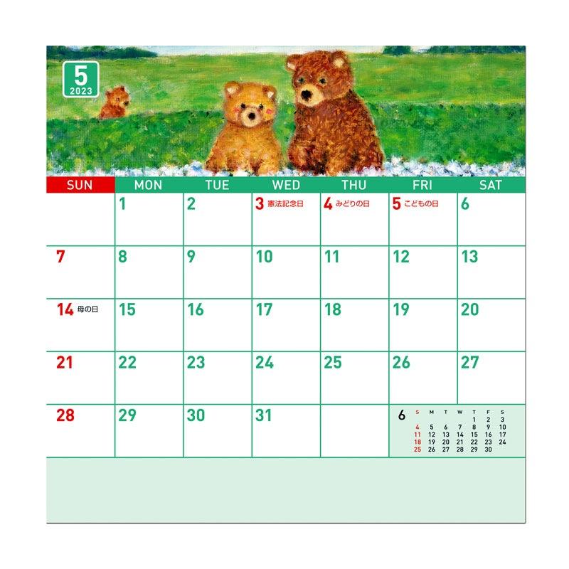 メモカレンダー 【癒しとなごみのおもしろデザイン】 �394