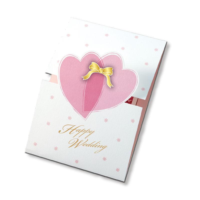 ウェディングカード 【幸せの象徴 鳩】 �682