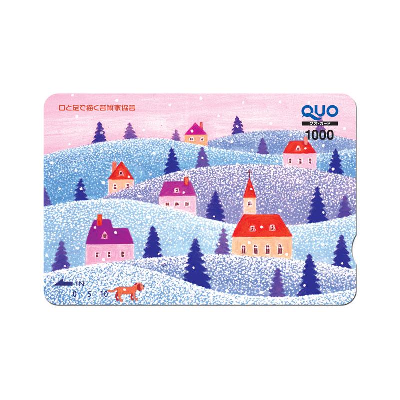 QUOカード 1,000円券 【雪のふる街】 �758