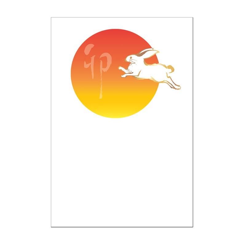 お年玉つき絵葉書5枚セット 【丑年豊饒】 �101 【金箔】
