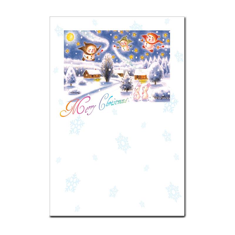 クリスマスの絵葉書 【メリークリスマス】 �93