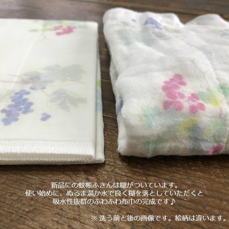 かや生地ふきん 【干支玩具】 �893