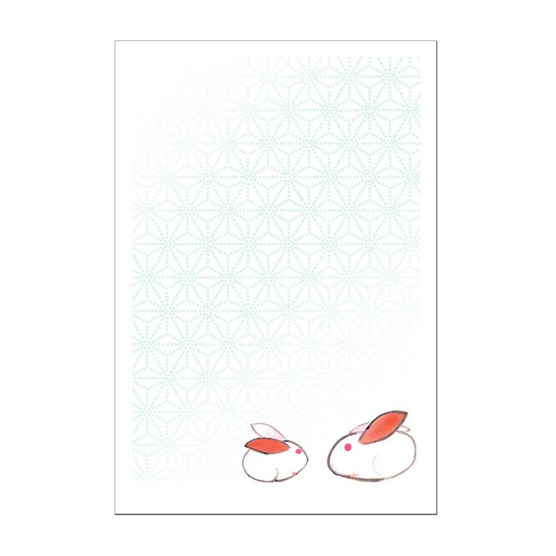 お年玉つき絵葉書5枚セット 【丑年繁栄】 �104