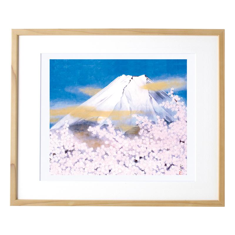 複製画 【富士に桜】 �F205