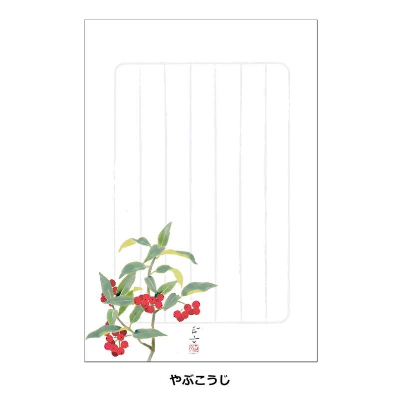 花の絵葉書セット �131
