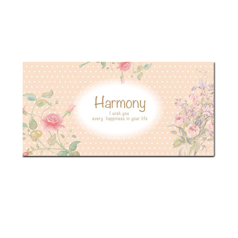 いっぴつせん 【横型 Harmony】 �993