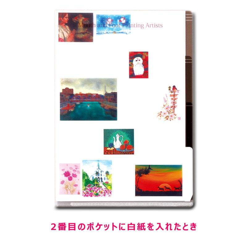 ポケットファイルA5 【35枚の絵】 �995