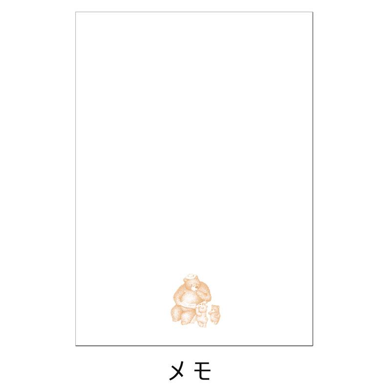 MEMO文庫 【くまくんの詩】 �143
