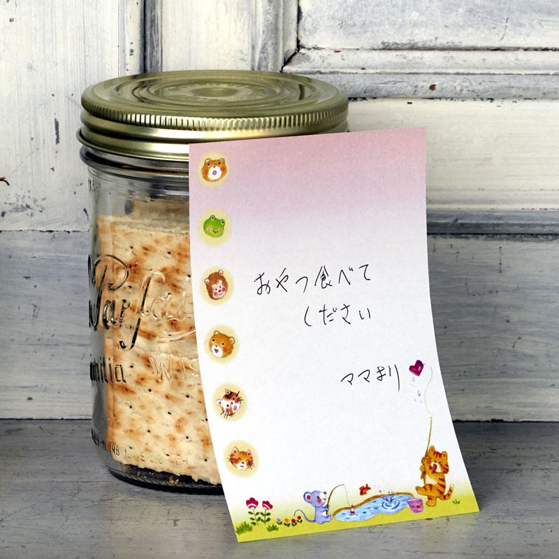 エルスティッカー 【動物たちのバケーション】 �509