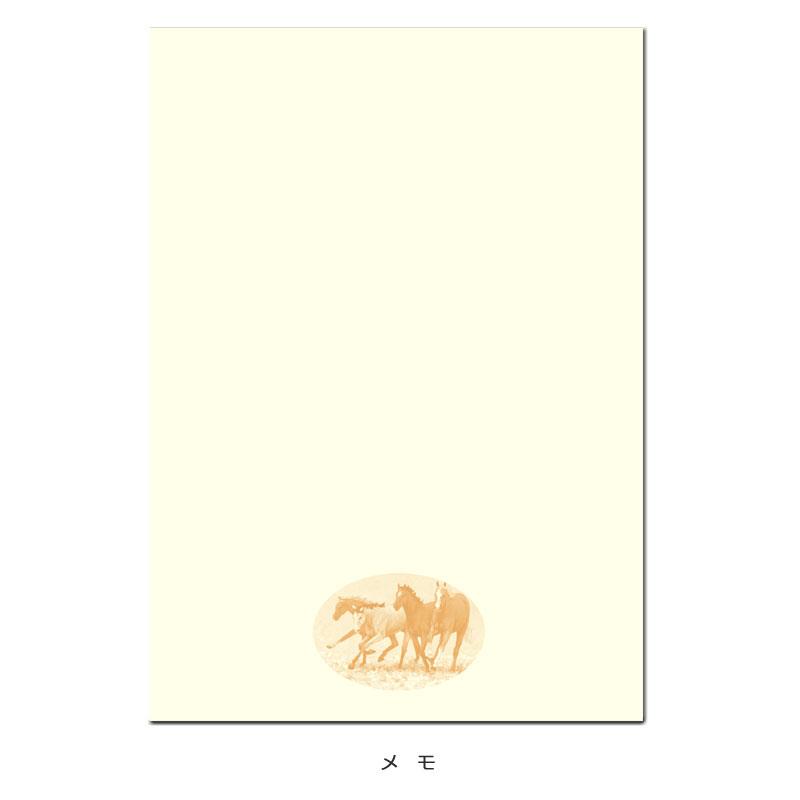MEMO文庫 【First Step〜旅立ち】 �362