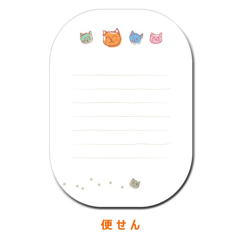 ミニレター 【猫ちゃんの笑顔】 �781