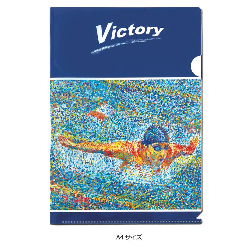 クリアファイル 【Victory!】 �374