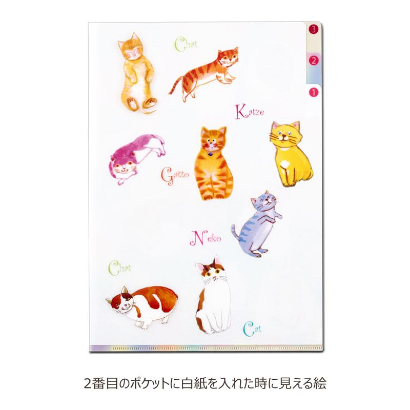 ポケットファイル 【ネコが大集合】 �518