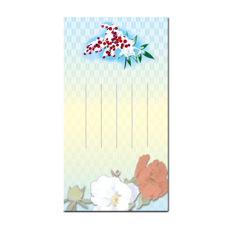 いっぴつせん 【日本画で描かれた和の花】 �591