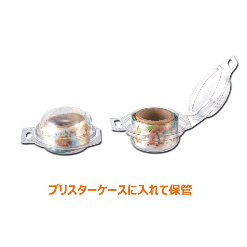 シール型マスキング 【猫がいっぱい】 �790