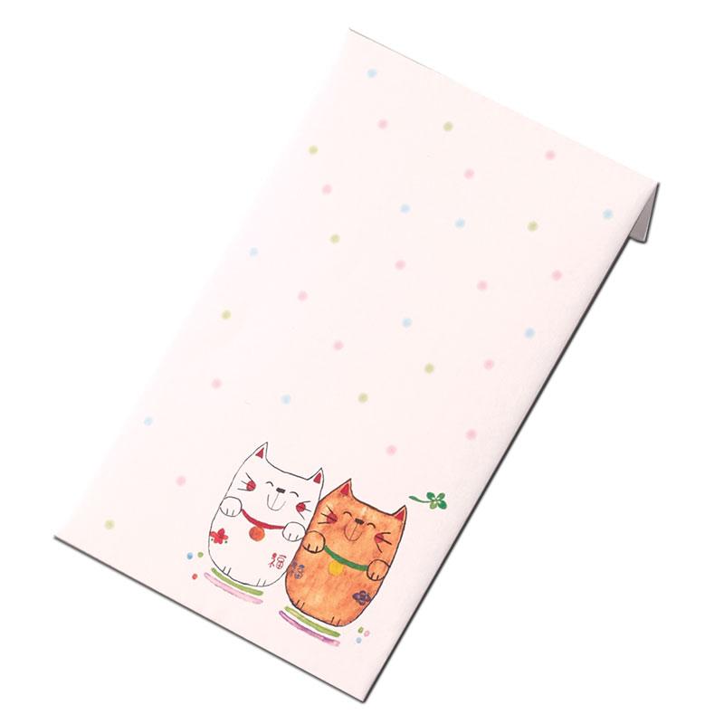 ポチ袋 【十二支と福を呼ぶ招き猫】 �531