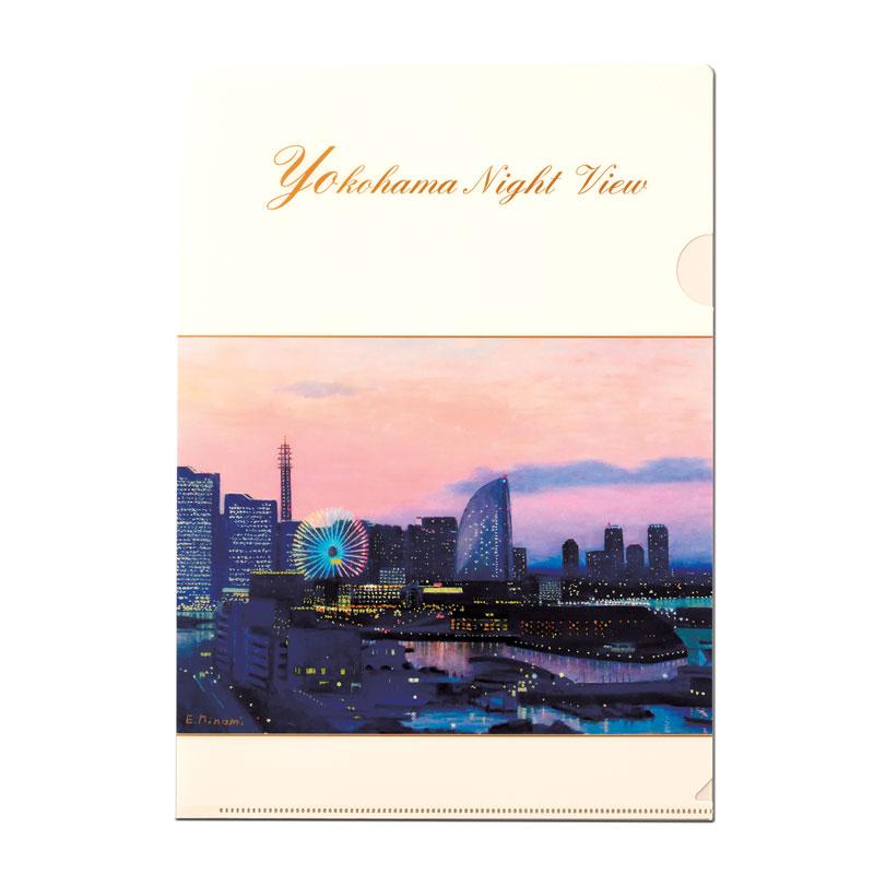 クリアファイル 【横浜の夜景】 �532
