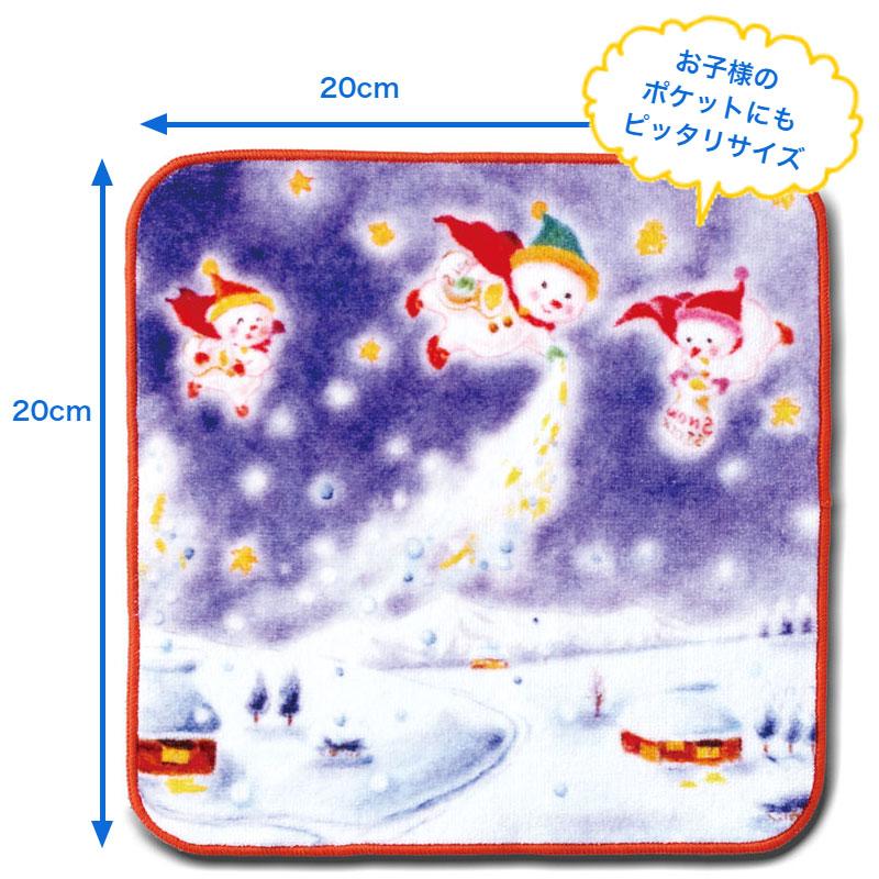 プチタオル 【雪だるまの妖精】 �449 【今治のタオル】
