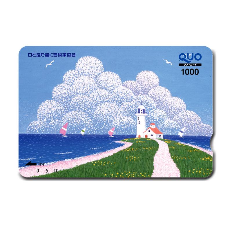 QUOカード 1,000円券 【夏の思い出】 �708