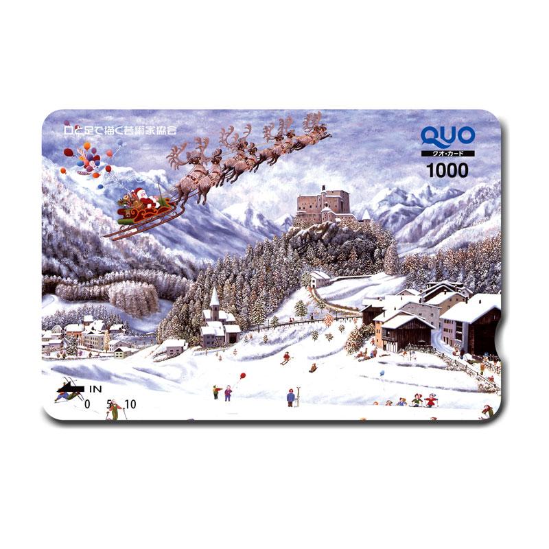 QUOカード 1,000円券 【サンタクロースと子供たち】 �717