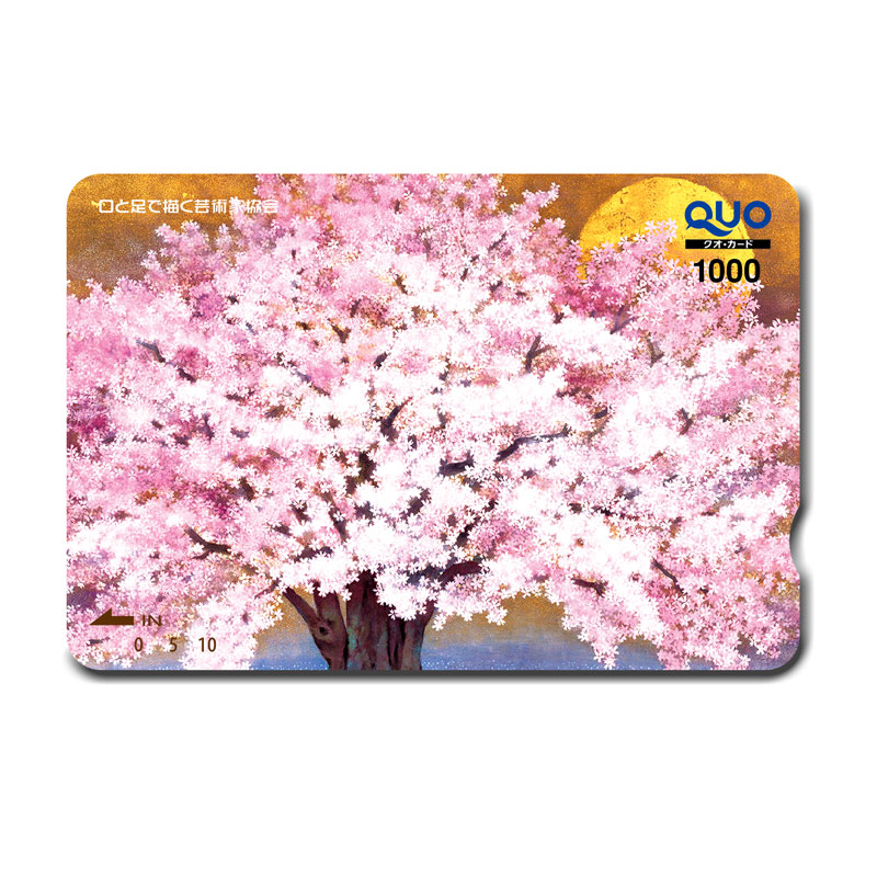 QUOカード 1,000円券 【活きる(桜)】 �718