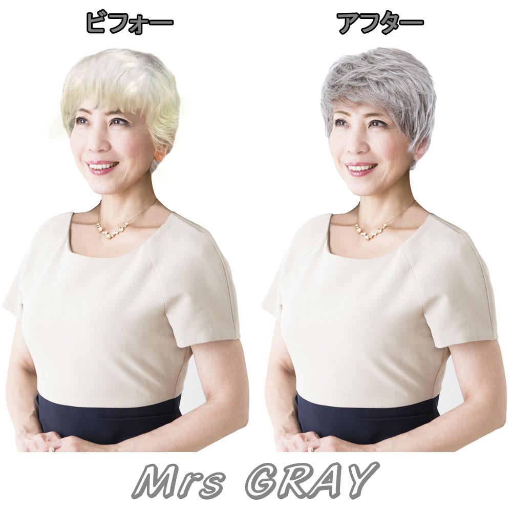 ミセスグレイ 白髪染めクリームシャンプー  内容量200g