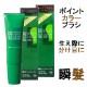 瞬髪(しゅんぱつ) ポイントカラーブラシ 内容量50g