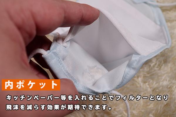 しぴ&みみ オリジナルマスク