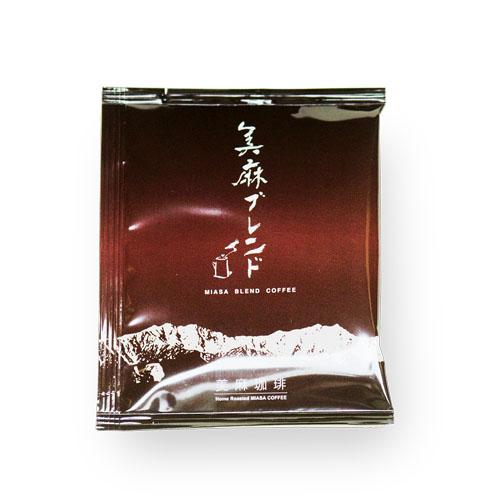 ドリップパック 化粧箱入(8杯分)